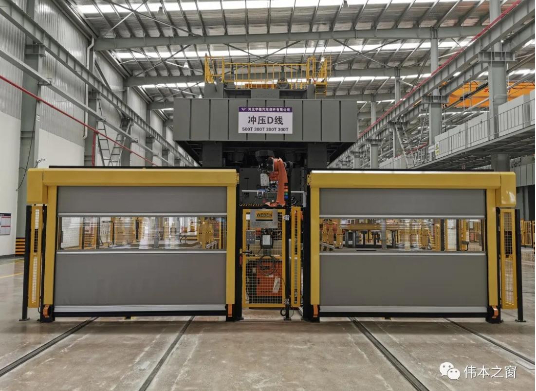 TIANJIN YUAO ENGINEERING MACHINERY CO., LTD